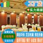 餐厅隔断,餐厅隔墙,餐厅移动吊门,餐厅活动门,餐厅折叠门