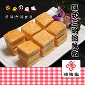 日式三明治�~板